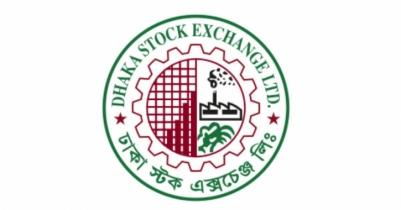 DSE shuts down Banco Securities