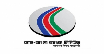 DBBL to raise Tk300cr by issuing bonds
