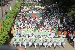 Muslims celebrate Eid-e-Miladunnabi in Bangladesh, elsewhere