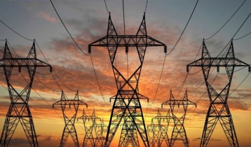 660MW power plant in Munshiganj in the offing