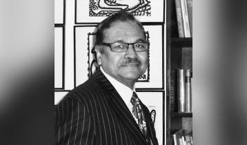 Faruck Haidar no more