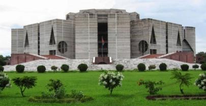 President summons parliament session on Nov 14