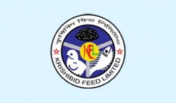 Krishibid Feed's QIO subscriptions begin on Oct 10
