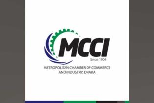 MCCI appreciates budget, suggests interim evaluations