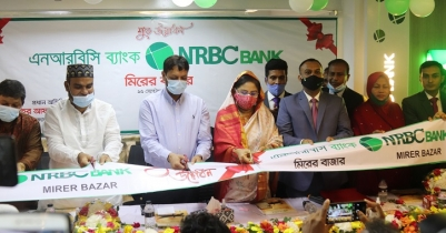 NRBC Bank inaugurates sub-branch at Mirer Bazar