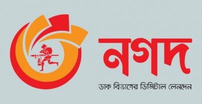 Nagad is a service approved by the PM: Telecom secretary