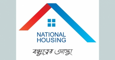 National Housing Q2 earnings up by 75%