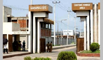 Erratic power supply hits productions at Karnaphuli EPZ