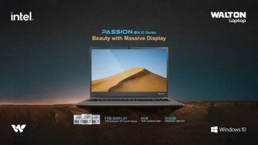 Walton to launch high-resolution large-display laptops