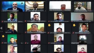 FSIBL holds webinar on shariah awareness