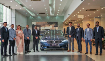 New BMW 5 series sedan now available in Bangladesh
