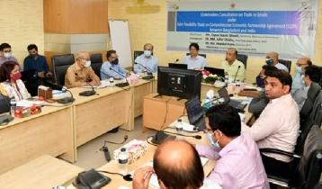 BFTI holds 3rd consultation meeting on CEPA feasibility study
