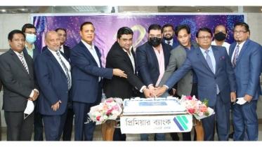 Premier Bank celebrates its 22nd anniversary
