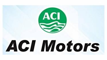 Job opportunity at ACI Motors