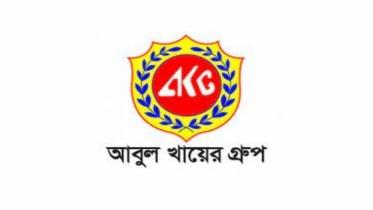 Job opportunity at Abul Khair Group