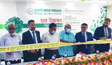 Pubali Bank rolls out branch in Pabna's Bhangura