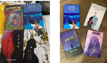 In review: Tamanna Islam's books