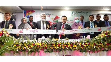 IBBL inaugurates 376th branch