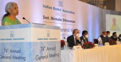 India needs 4-5 more banks like SBI: Finance minister