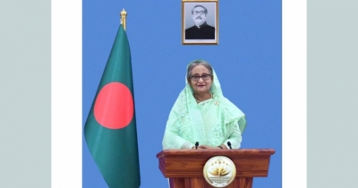 PM Hasina for P4G's collective efforts to build greener future