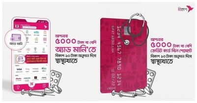 BKash offers healthcare incentive on add money, card bill payment