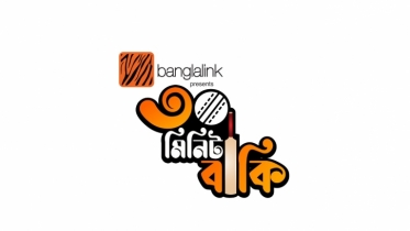 Banglalink brings cricket-based television show 'Thirty Minutes to Go'