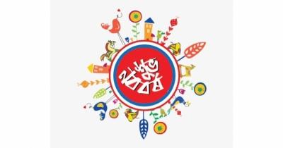 Pohela Boishakh celebrated virtually amid lockdown