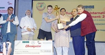 Prize distribution ceremony of Bangabandhu International Squash Tournament held