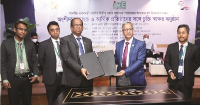 SIBL inks deal with SME Foundation to disburse SME loans