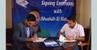 Shakib becomes brand ambassador of AE-Reliable Consultancy