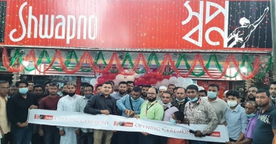 Shwapno rolls out outlet at Bishwnath in Sylhet