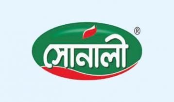 Sonali Paper declares 40% dividends