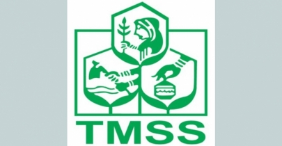 BSEC approves TMSS zero-coupon bond