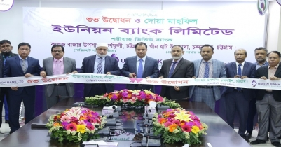 Union Bank inaugurates College Bazar and Khan Hat sub-branches