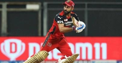 Kohli to quit Bangalore captaincy after IPL season