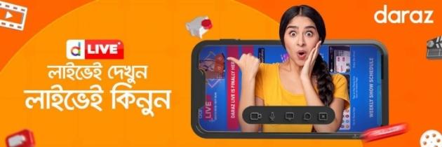 Daraz brings in-app shoppable livestream technology