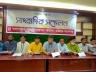 Puja Celebration Council demands compensation for victims of recent incidents