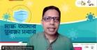 Bangladesh to launch 'Jogajog' as alternative to FB for entrepreneurs: Palak