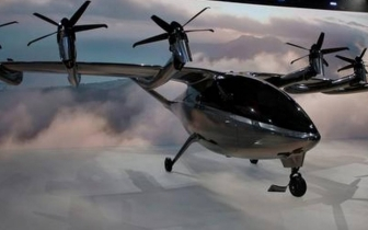 Archer Aviation rolls out electric vertical air taxi