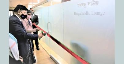 Bangabandhu Lounge opened at Bangladesh Permanent Mission at UN