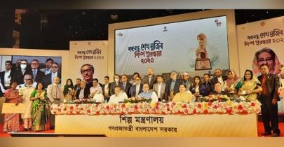 23 companies crowned with Bangabandhu Sheikh Mujib Industry Award