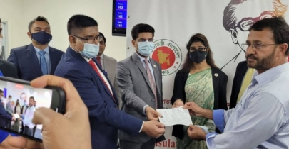 E-passport programme at Bangladesh Consulate in NY launched