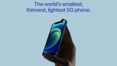 iPhone 12 mini: Small is beautiful