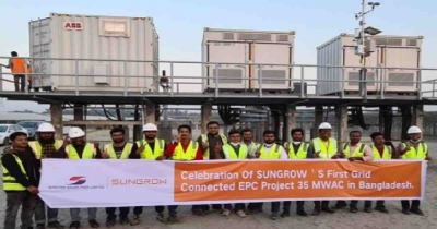 Solar power plant in Manikganj starts commercial operation
