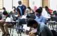 Cluster admission test of 20 universities kicks off