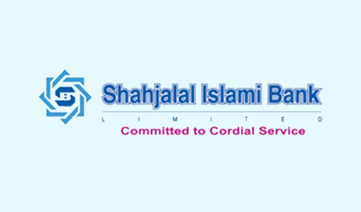 Shahjalal Islami Bank Ltd holds 320th board meeting