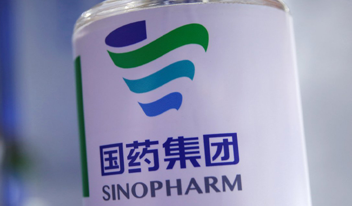 Bangladesh receives another consignment of Sinopharm vaccine