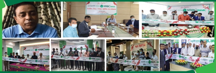 NRBC Bank launches sub-branches in 4 districts