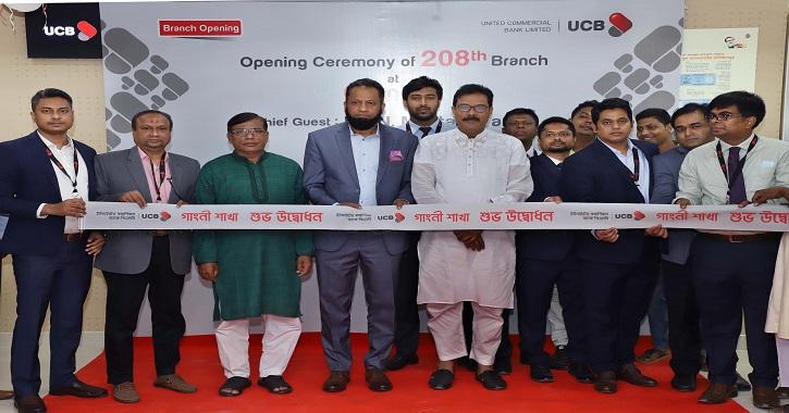UCB inaugurates 208th branch at Gangni
