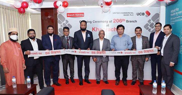 UCBL opens branch in Khagrachhari
